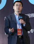 FusionInsight debut of China's big data technology conference