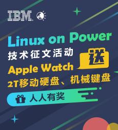 PowerLinux campaign