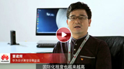 HUAWEI desktop cloud best practices