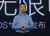 田刚腾讯智能设备中心副总经理