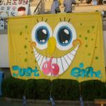 Woshiyexinjie