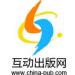 Chinapub_2009