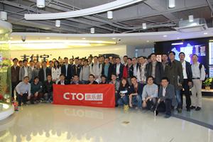 CTO club into Alipay