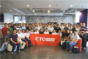 CTO club into YAHOO Beijing global R & D Center