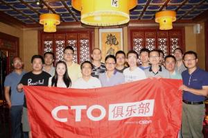 CTO Club of the first phase of the study