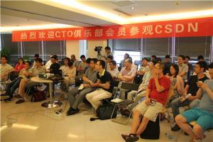 CTO club into CSDN