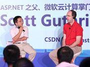 Dialogue ASP.NET the father of Guthrie Scott
