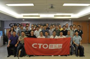 CTO club into SF headquarters