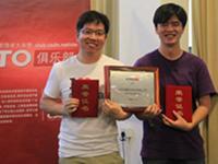 CTO Club ninety-ninth into the broad bean: two guests Hong Qiangning, Duan Nian photo nostalgia