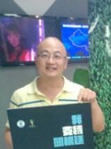 Liao Minke