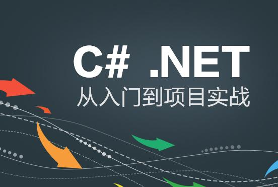 PROG3.COM - the world's largest Chinese IT community
