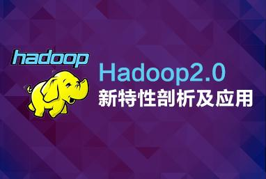Analysis and application of the new characteristics of Hadoop 2