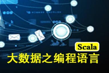 Big data programming language: Scala