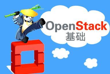 OpenStack basis