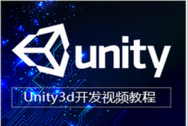 Introduction to Unity game development tutorial C# collection