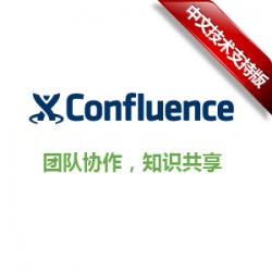 知识管理平台【含中文技术支持】汇流