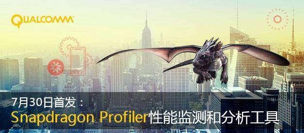 Profiler Snapdragon