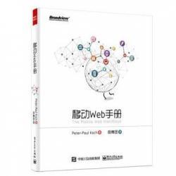 Mobile Web manual (dual color)