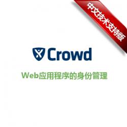 Web应用程序的身份管理【含中文技术支持】人群