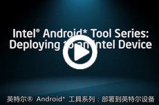 Intel Android tool series: deployed to Intel devices