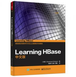 HBase Learning Chinese version