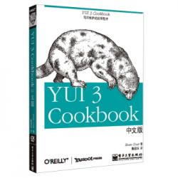 YUI 3 Cookbook Chinese version