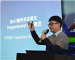 [information] activation of the IoT era of intelligent boom: DragonBoard 410C Qualcomm development board open class wonderful record