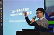 Activate the IoT era of intelligent boom: DragonBoard 410C Qualcomm development board open class scene wonderful record