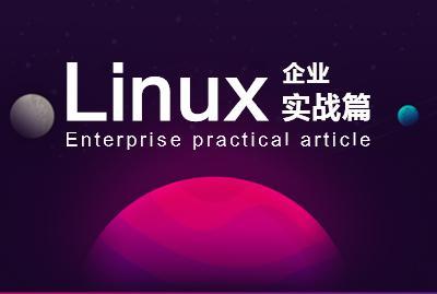Linux enterprise combat articles