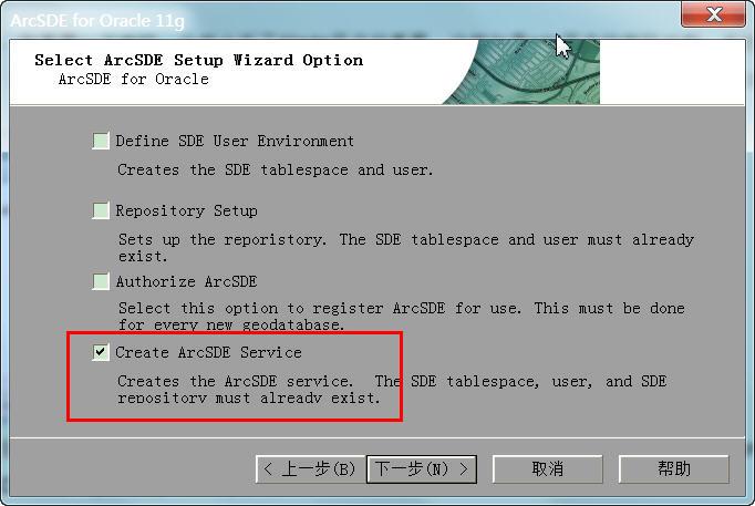 Start the ArcSDE service: ORA-01017:invalid username