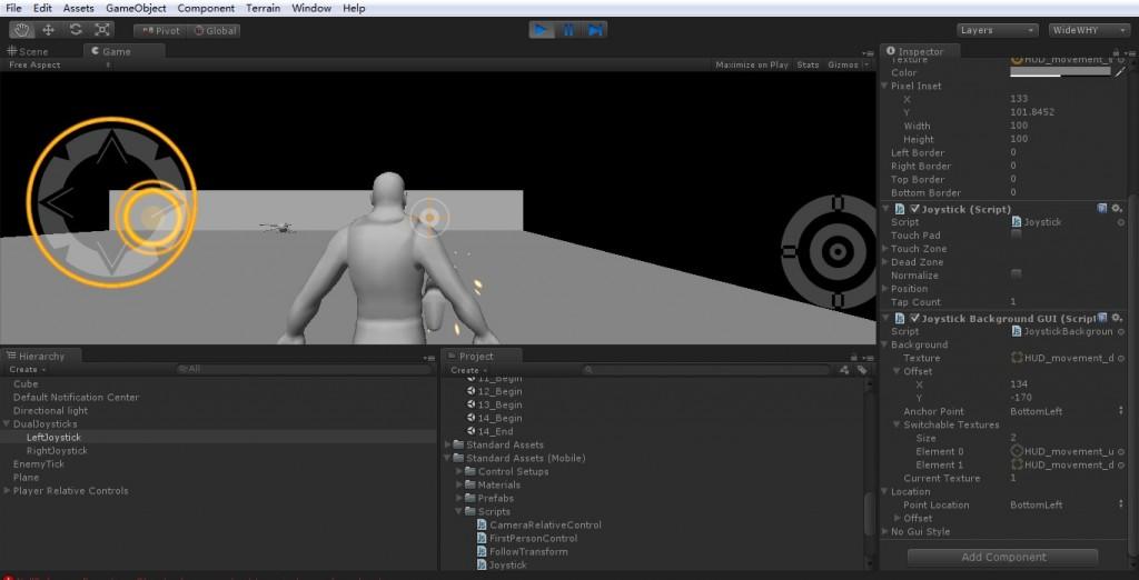 Unity3D] mobile 3D game development: on the custom Joystick related