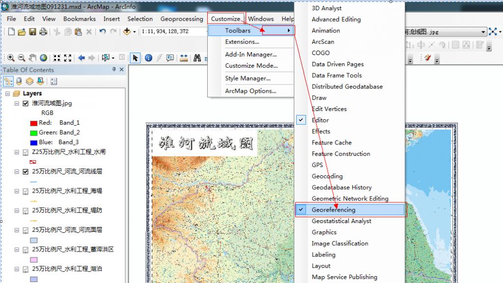 Use TIFF to ArcMap or JPG format map image registration