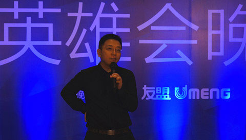 Heroes will be dinner, Top developers copolymerization Huashan summit""